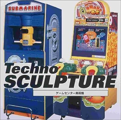 Techno Sculpture: Museum of Arcade Games, Street Design File 20