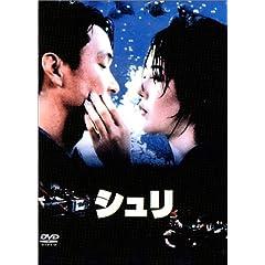 �V���� [DVD]