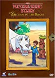 The Neverending Story: Bastian to the Rescue
