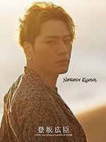 NOBODY KNOWS DVD付特別限定版