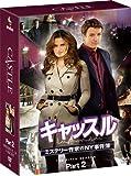 キャッスル/ミステリー作家のNY事件簿 シーズン5 コレクターズ BOX Part2 [DVD] -