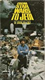 From Star Wars to Jedi: The Making of a Saga [VHS]