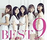 BEST9(初回生産限定盤C)(フォトブック付)