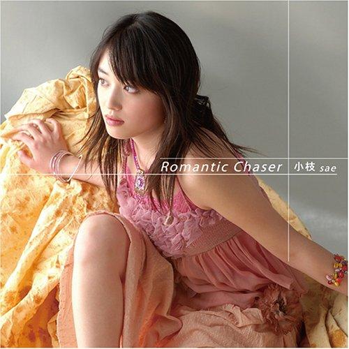 IZUMO ~猛き剣の閃記~ オープニング主題歌 Romantic Chaser