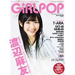 GiRLPOP 2012 WINTER (SONY MAGAZINES ANNEX �� 545��)