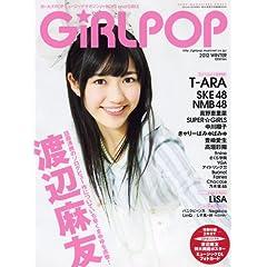 GiRLPOP 2012 WINTER (SONY MAGAZINES ANNEX �� 545��)