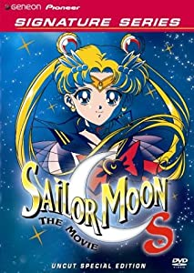 Sailor Moon S - The Movie (Geneon Signature Series)