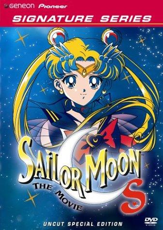 Sailor Moon S: Movie [DVD] [Region 1] [US Import] [NTSC]