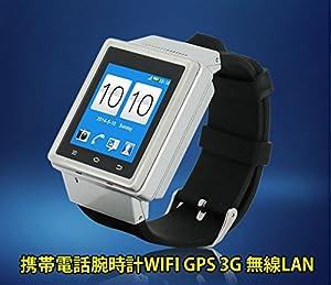 スマートウォッチ電話できる腕時計WIFI GPS 3G 無線LAN 対応 タッチスクパネル Android4.4.2 撮影/写真撮り/音楽プレーヤー/ビデオプレーヤー