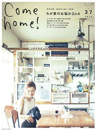 RoomClip商品情報 - Come home! Vol.37 (私のカントリー別冊)