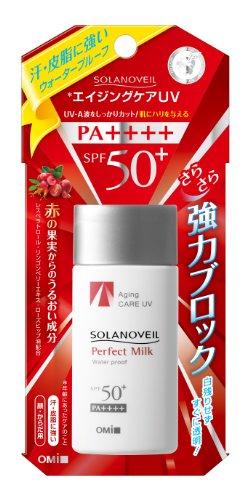 近江 ソラノベールR パーフェクトミルク 40ml