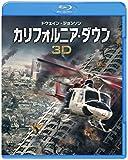 カリフォルニア・ダウン 3D&2D ブルーレイセット[Blu-ray/ブルーレイ]