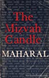 img - for The Mizvah Candle:On The Four Ancient World Empires,With Emphasis On Greece and The Story of Hanuka book / textbook / text book