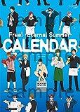 Free!-Eternal Summer- 2015年カレンダー
