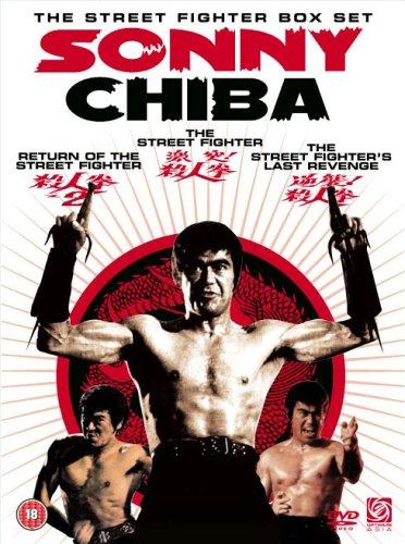 The Sonny Chiba - Streetfigher Boxset [DVD]