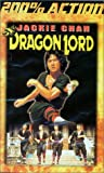 echange, troc Dragon Lord [VHS]