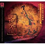 Heavenly Bamboo and Silk Strings ~ Various Artists