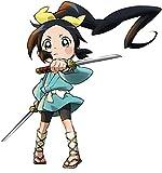 信長の忍び 11巻 TVアニメDVDつき初回限定版 (ヤングアニマルコミックス)