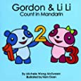 Gordon & Li Li Count in Mandarin (Mandarin for Kids)