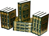 img - for Tafsir Ibn Kathir (10 Volumes; Abridged) book / textbook / text book