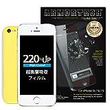 Armor Tech 【 iPhone 5 / 5s / 5c 】強化 ガラス 質感 衝撃 吸収 液晶 保護 フィルム