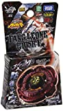 Acquista Takaratomy Beyblade Fang Leone W105RF Burning Claw Ver. Booster [Toy] (japan import)