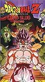 echange, troc Dragon Ball Z: Lord Slug - Movie 4 [VHS] [Import USA]