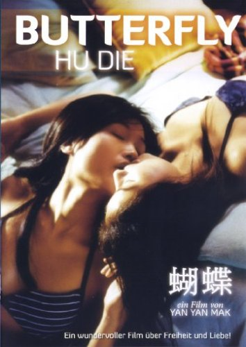 Butterfly - Hu die [Import allemand]
