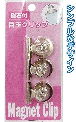 磁石付目玉クリップ(小・3P) 【まとめ買い12個セット】 32-264