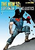 NEW52:スーパーマン/ヤング・ジャスティス (DC COMICS)