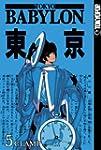Tokyo Babylon Volume 5: v. 5