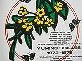 YUMING SINGLES 1972-1976