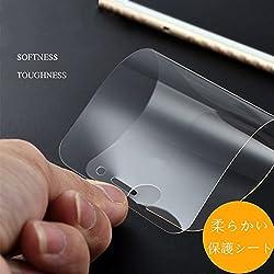 TaoTech iPhone5 iPhone5s iPhoneSE 液晶保護フィルム PET素材 高い透明度 正面 背面 2枚付き TPUフィルム (iPhone5/5s/SE, 非光沢)