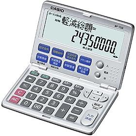 CASIO 金融計算電卓 BF-750