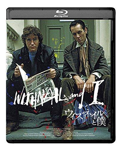 ウィズネイルと僕 [Blu-ray]