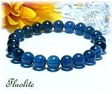 8mmブルーグリーンフローライト仕事運・金運・癒し・開運・幸運パワーストーン天然石数珠ブレスレット