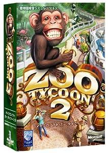 Zoo Tycoon2