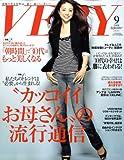 VERY (ヴェリィ) 2008年 09月号 [雑誌]