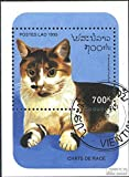 Laos Block154 (kompl.Ausg.) 1995 Rassekatzen (Briefmarken für Sammler)