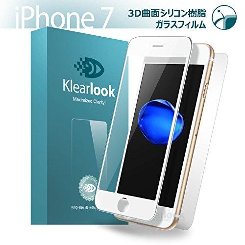 KlearLook Iphone 7 「端が欠けにくい」3D曲面シリコン樹脂 ガラスフィルム 液晶全面保護 3D Touch対応 耐久性 硬度9H 3Dラウンドエッジ加工 耐衝撃 指紋防止 フルカバー強化ガラスフィルム(1+1 3D曲面シリコン樹脂強化ガラス液晶面1枚+指紋防止背面1枚 )(Iphone 7,ホワイト)