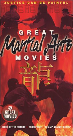 Great Martial Arts Movies [VHS]