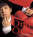 Only One-リュ・シウォン