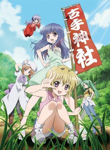 OVA ひぐらしのなく頃に煌 DVD 完全生産限定版 file.01