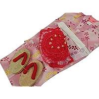 女児 お仕立て上がり 変わり織り 浴衣 3点セット ウサギ桜柄 1〜2才用 90cm