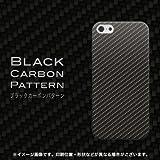 SoftBank iPhone5 アイフォン ハードケース・カバー ケースマーケット オリジナル 【ブラックカーボンパターン】