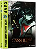 Casshern Sins: Complete Series S.A.V.E.