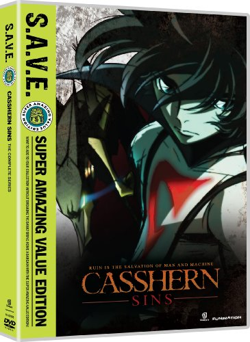 Casshern: Complete Series - S.A.V.E. [DVD] [Import]
