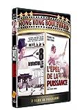 echange, troc Les 8 invincibles du kung fu + L'épée de la puissance