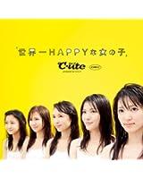 シングルV「世界一HAPPYな女の子」 [DVD]