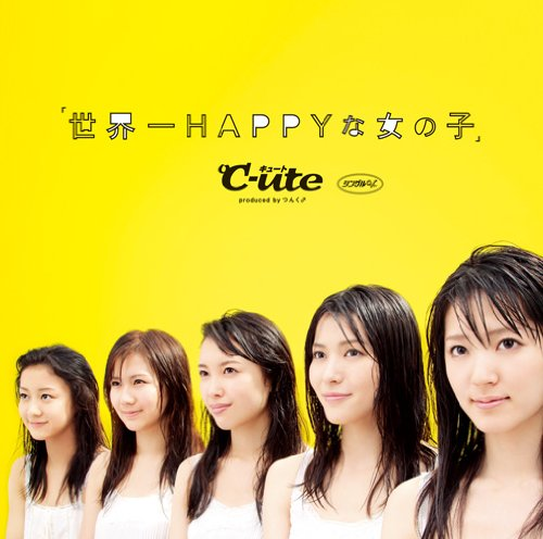 Single V 'world's happy girl' [DVD]
